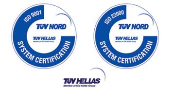 Λογότυπα Πιστοποίησης ISO