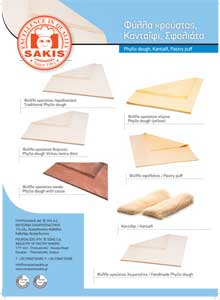 Phyllo Dough - Kantaifi PDF Flyer