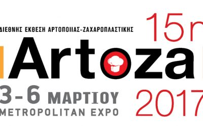 ARTOZA 2017 International exhibition for Bakery and Patisserie Sector