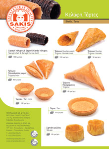 Shells - Tarts PDF Flyer